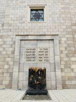 Synagoge Stuttgart