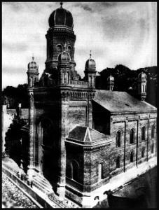 Historisches Foto der Alten Synagoge